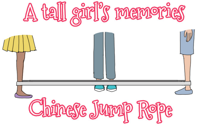 Tall N Curly - A tall girl's memories : Chinese jump rope